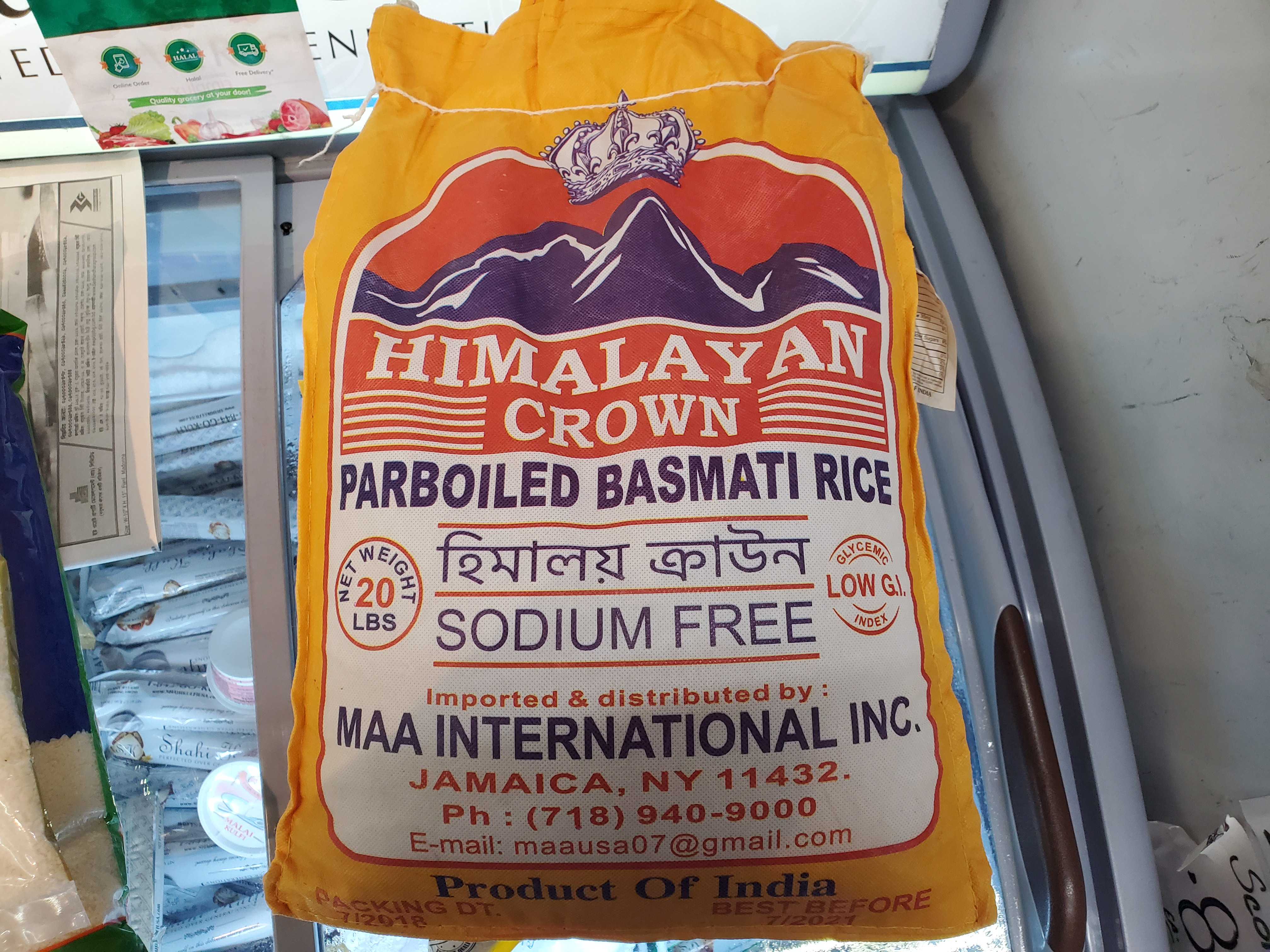 Himalayan Crown Basmati Rice 20lb