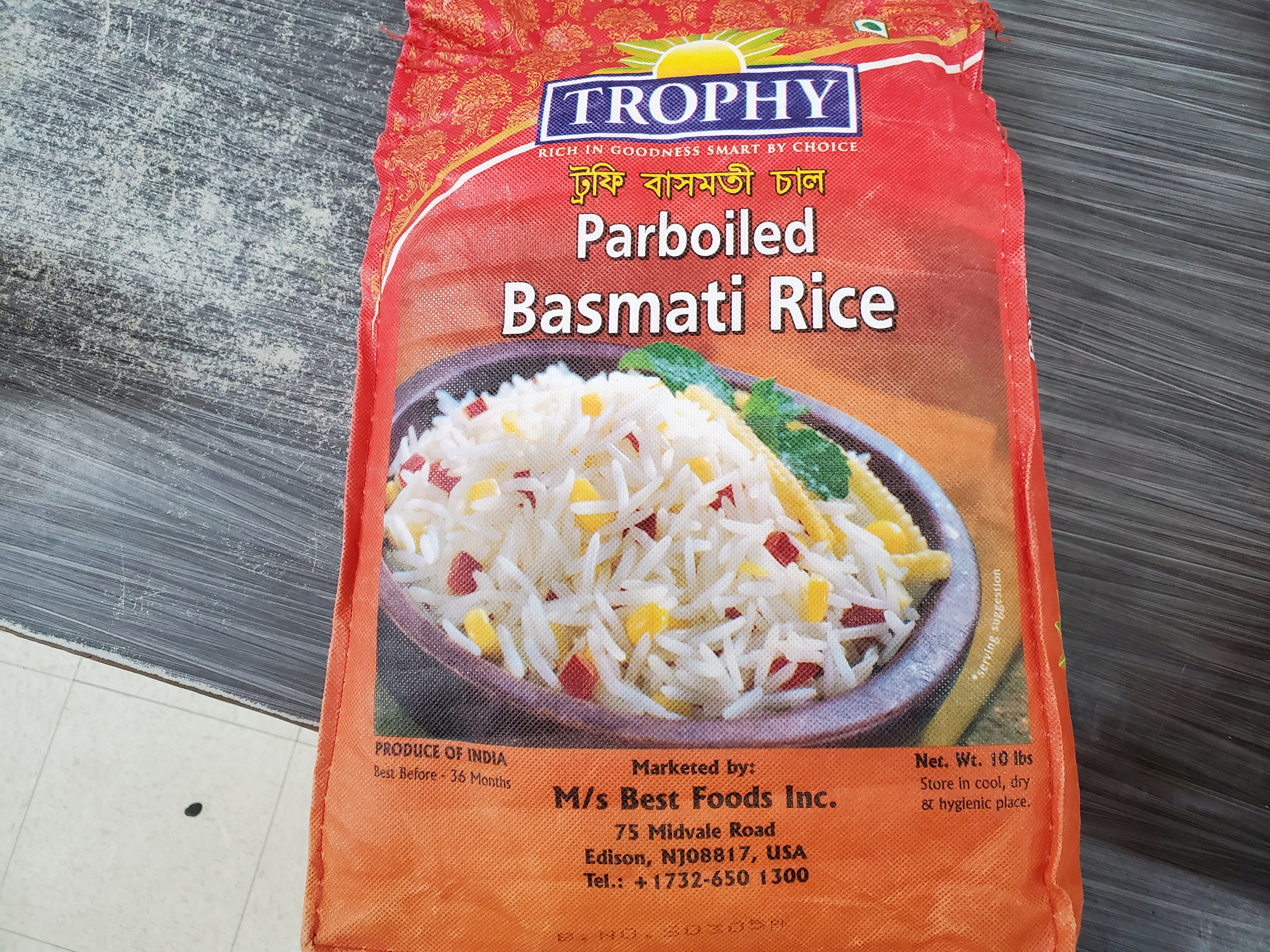 TROPHY PARBOILED BASMATI RICE 10LBS