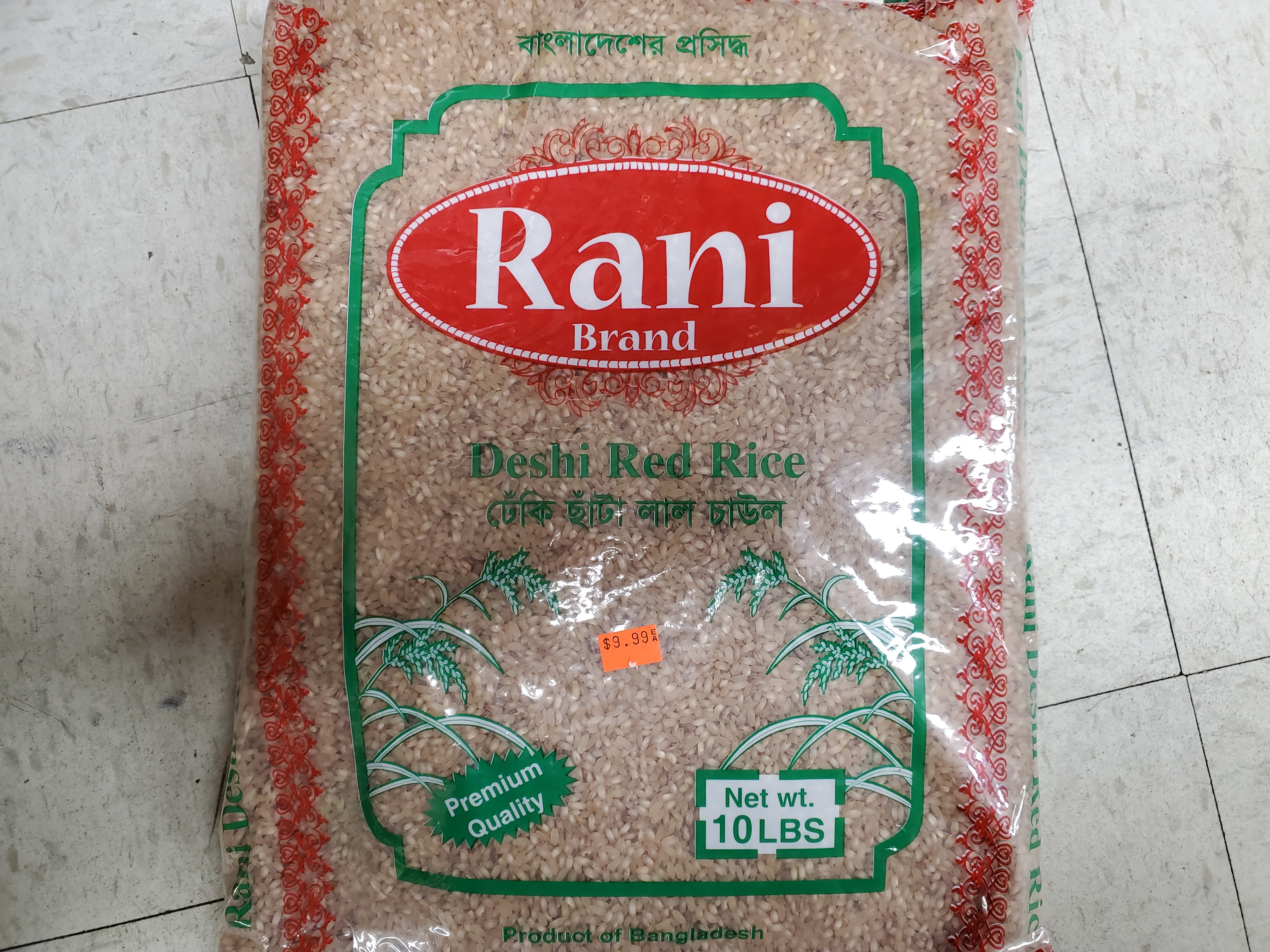 Rani Brand Deshi Red Rice 10LBS