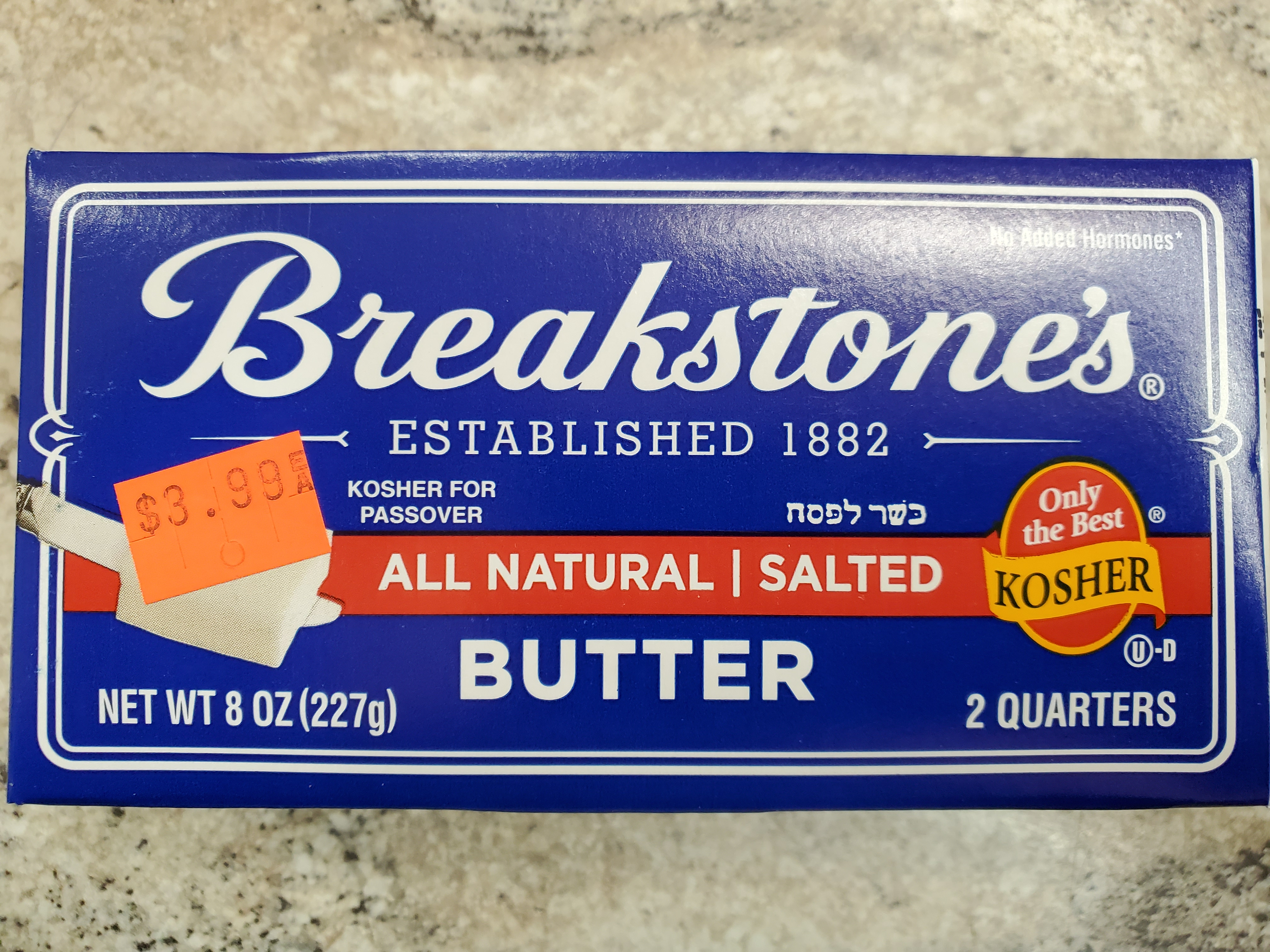 BREAKSTONE'S ALL NATURAL SALTED BUTTER 8 OZ