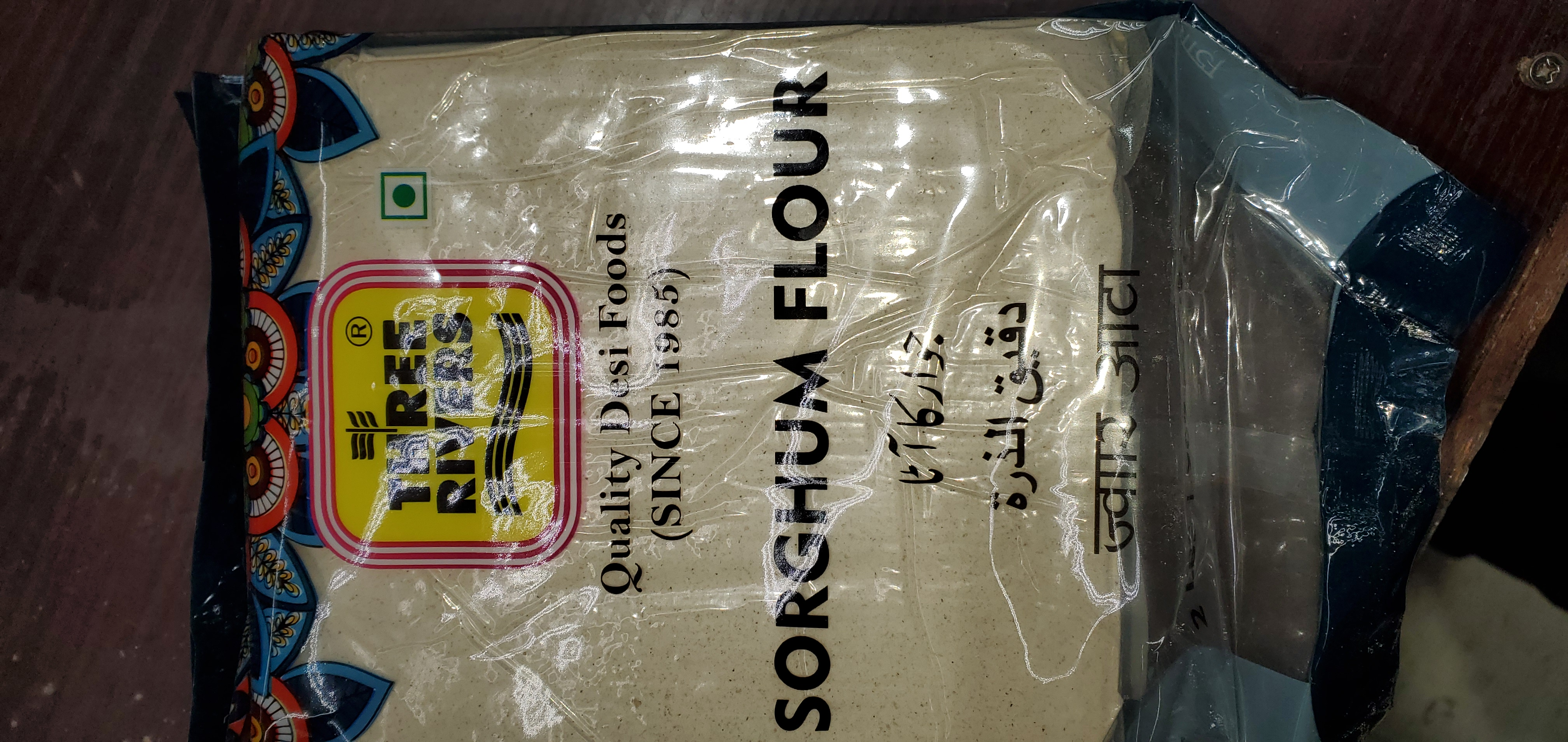 THREE RIVERS SORGHUM FLOUR (2 LB)
