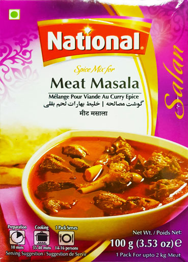 NATIONAL MEAT MASALA (100 gm)