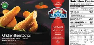 AL SAFA CHICKEN Strips 20pcs