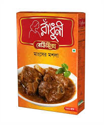 Radhuni Curry Masala 100g