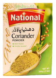 NATIONAL CORIANDER POWDER 200G