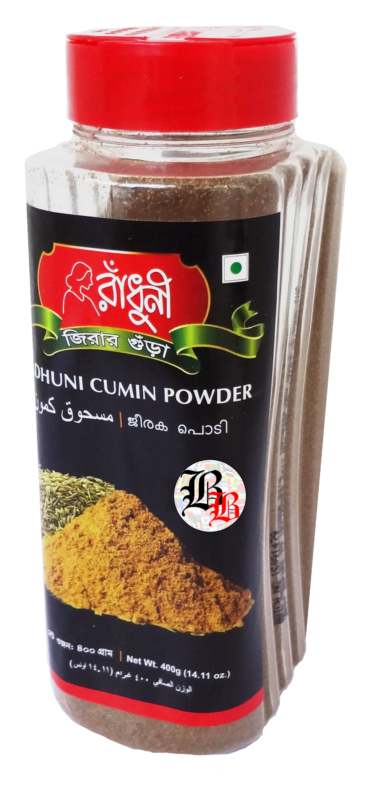 Radhuni Coriander Powder (400g) JAR