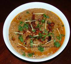 DEER HALEEM MIX 2LB