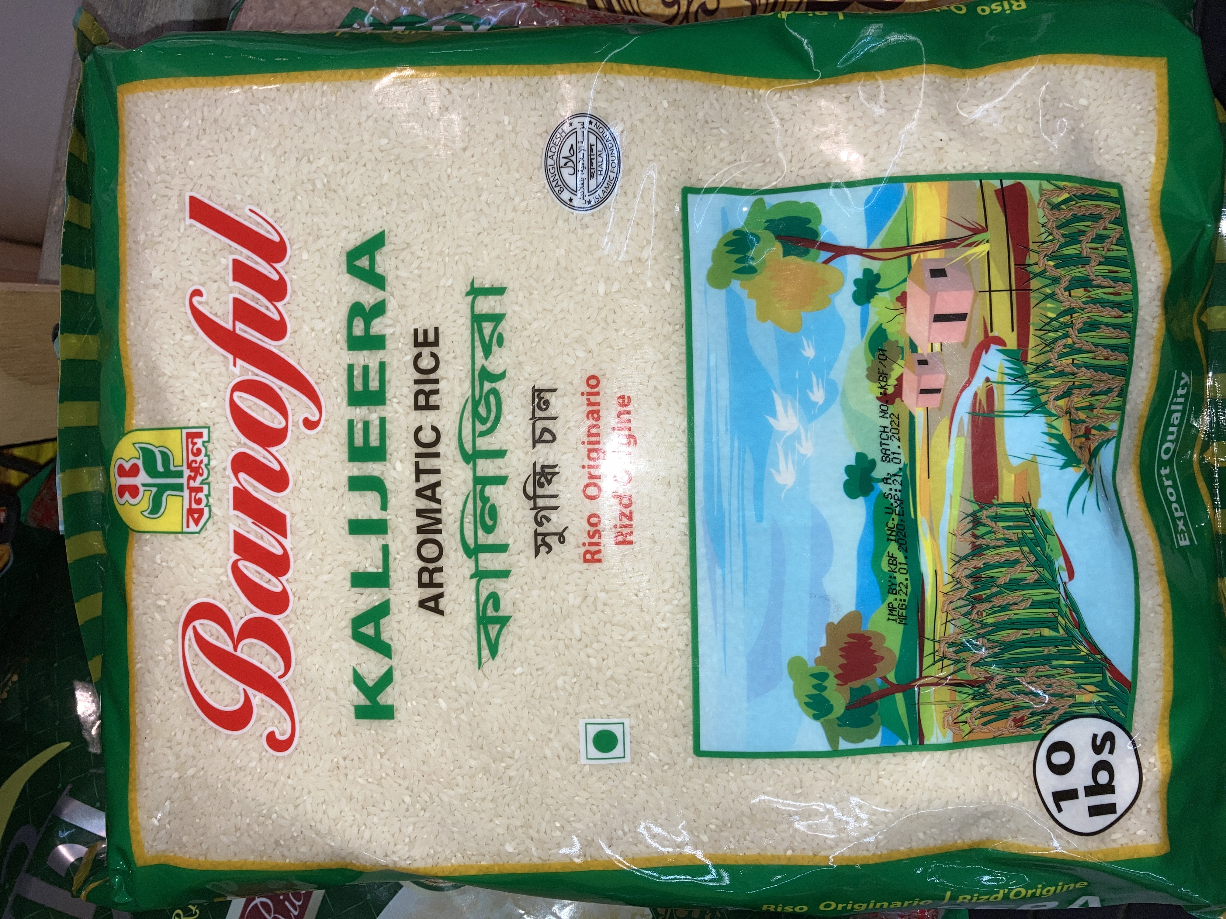 Banoful KALIJEERA AROMATIC RICE 10LBS