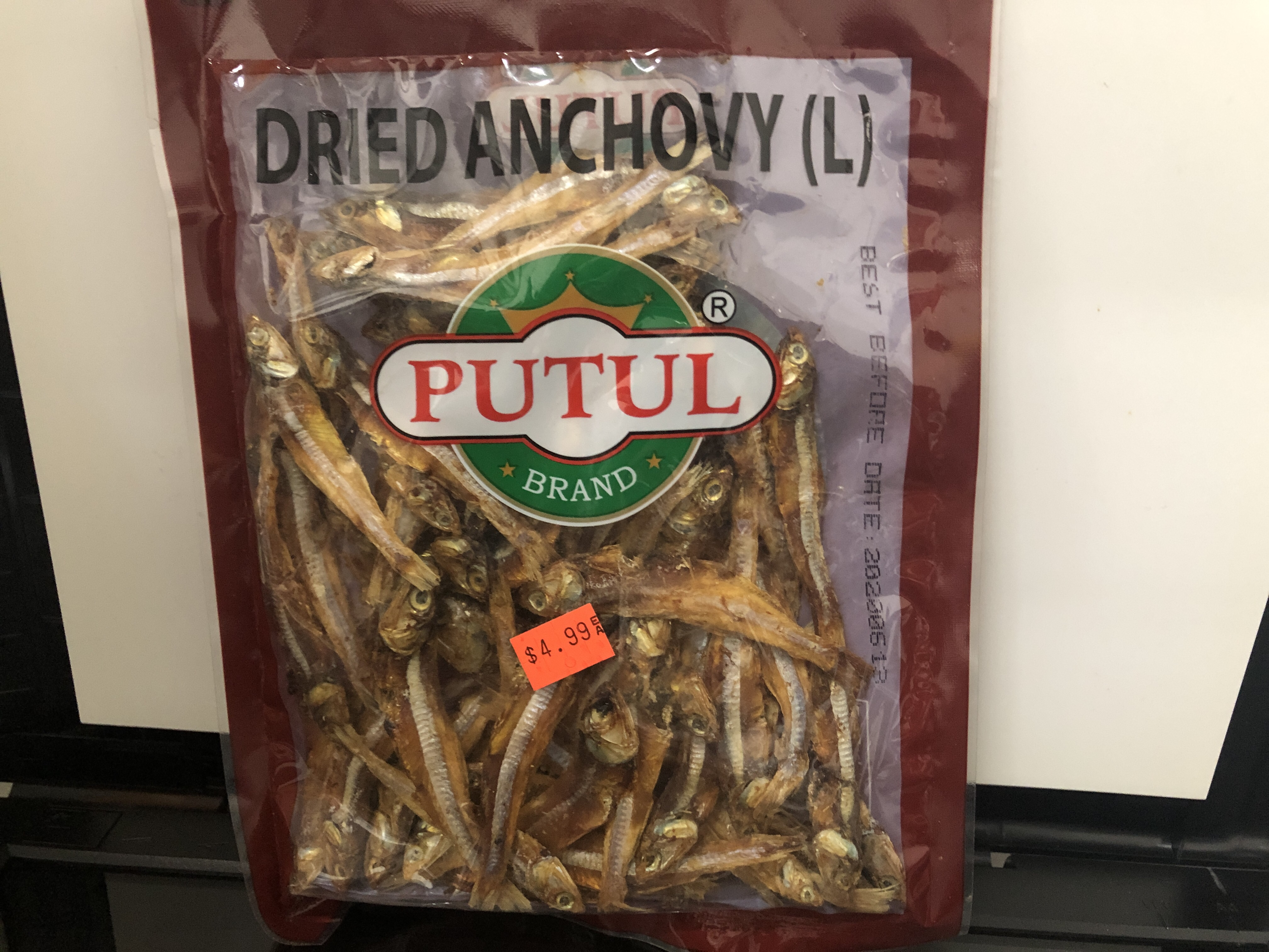 Dried Anchovy 100 gm