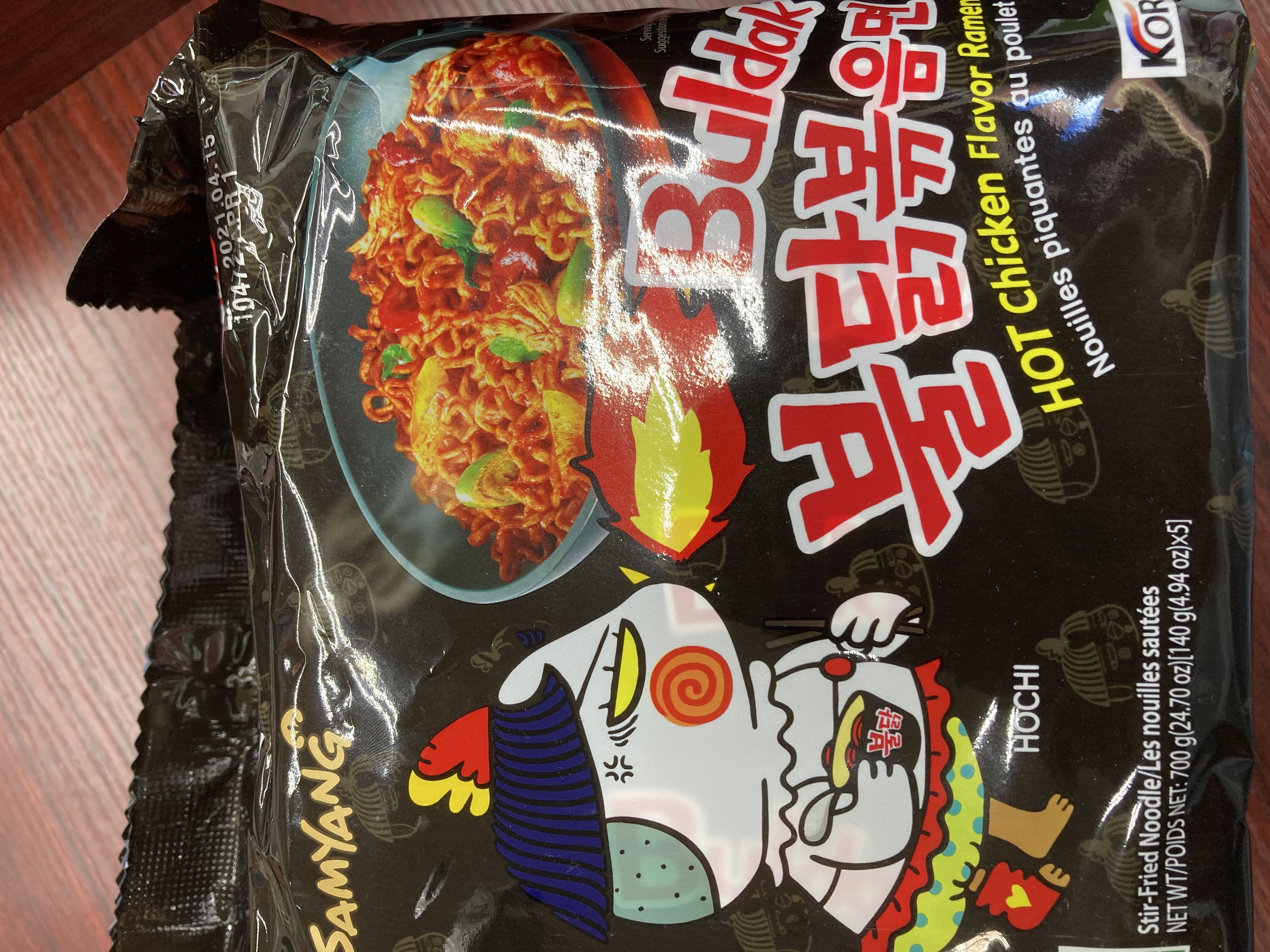 SAMYANG HOT CHICKEN FLAVOR RAMEN NOODLES 700G