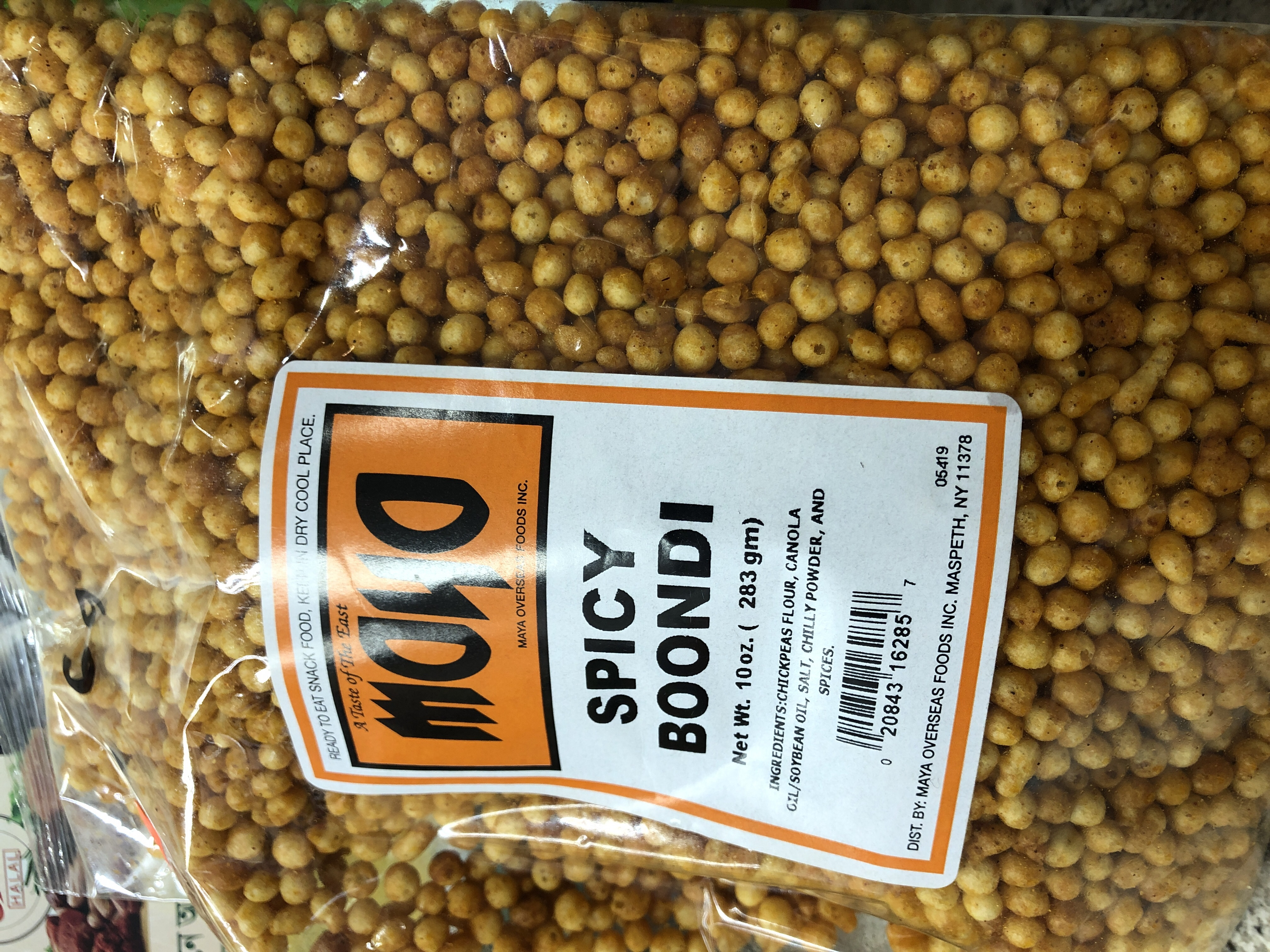 Maya Spicy Boondi 10oz
